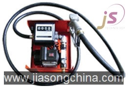 Electric Transfer Fuel Diesel Kerosene Pump pictures & photos