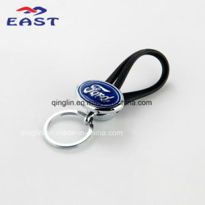 Custom Promotion Gift PU Metal Keychain pictures & photos