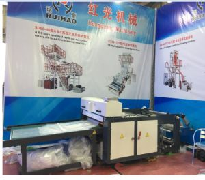 Model Bottom Sealing Heavy Bag Plastic Bag Making Machine pictures & photos