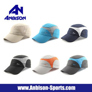 2017 New Summer Anti-UV Sunhat Quick-Drying Baseball Cap pictures & photos