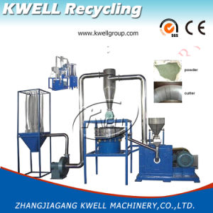 Plastic PP Pet Grinding Disc Pulverizer pictures & photos