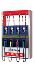 Luxurious Type IC Card Automatic Fuel Pump (KCM-SK800A/K 848F)