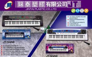 Musical Instrument (54A8 /54A9)