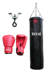 Adult Boxing Sets (UBS-05)