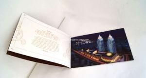 Catalogue Printing (gl-006)
