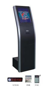 Queue Machine-Queue Management System (QMS) P2