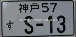Japan License Plate pictures & photos