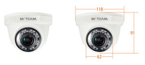 Shernzhen Factory 1080P Camera P2p Indoor Dome Infrared Camera (MVT-M2880) pictures & photos
