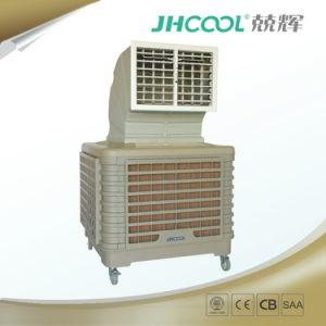 Jhcool Evaporative Air Conditioner/New Design Mobile Air Conditioner (T9) pictures & photos