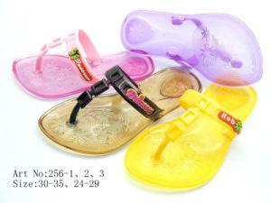 Children′s PVC Slipper (256)