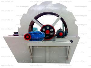 Zoneding Sandstone Washing Machine