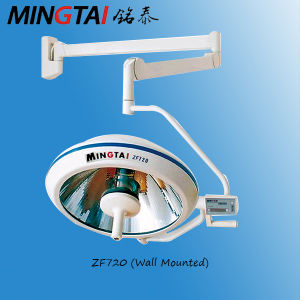 Wall Mounted Operation Light with The Whole Reflection Optical System pictures & photos