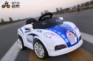 Kids Ride on Remote Control Power Car, Ride on Toy Car pictures & photos