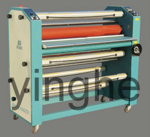 Hot Film and Paper Laminator pictures & photos