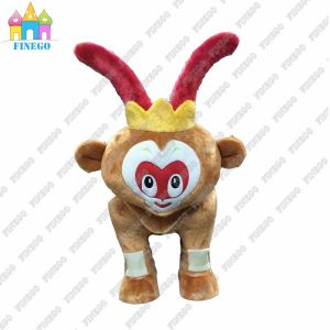 Great Sage Equalling Heaven Sun Wukong Zippy Animal Children & Adults Rides pictures & photos