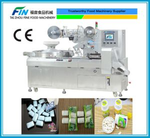Chewing Gum Packing Machine (FZK-1200) pictures & photos