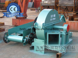 New Hot Selling Drum Type Wood Chipper