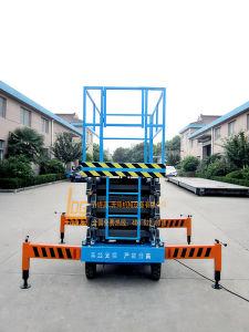 500kg 7.5m Hydraulic Scissor Lift Platform (SJY0.5-7.5) pictures & photos