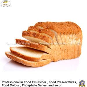 Food Emulsifier E475 Polyglycerol Esters of Fatty Acid (PGE)