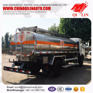 Dongfeng 4*2 Petroleum Refuel Tank Truck with Rear Ladder pictures & photos