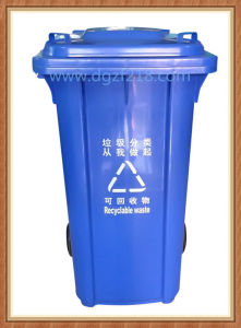 240L Superior Sanitation Plastic Outdoor Dustbin for Sale