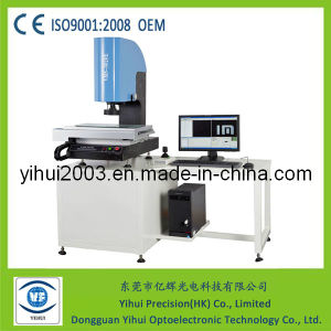 visual measurement machine