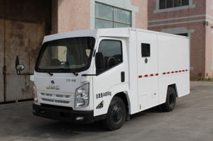 Armored Cash-in-Transit Truck (TBL5040XYCF5)