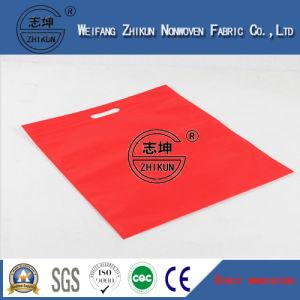Anti-Tear PP Polypropylene Non Woven Fabric for Hand Bag