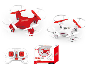 Mini Toy Remote Radio Control Quadcopter (H2711066) pictures & photos