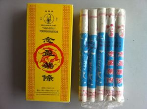 Nian Ying Medicated Moxa Roll 10 PCS/Box Bianque Brand pictures & photos