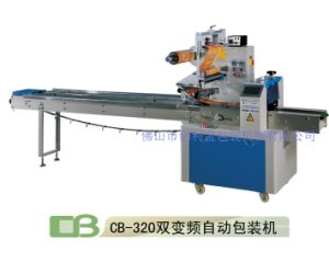 Automatic Noodles/Pasta Packaging Machine (CB-320)