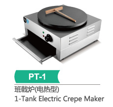 Crepe Maker pictures & photos