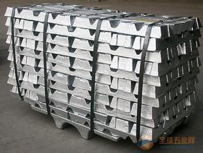 High Purity Aluminium Ingot 99.7% pictures & photos