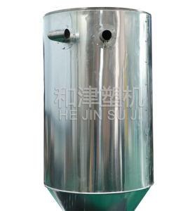 Drying Hopper (HJ012)