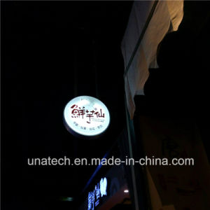 Advertisement LED Sign Panel Billboard Money Gram Shell Bank Plastic Vacuum Light Box Display pictures & photos