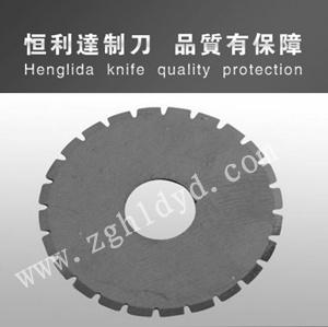 Small Circular Segment Blades-01