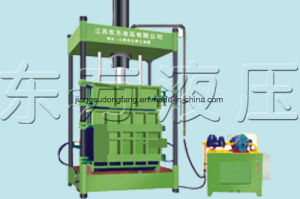 Waste Plastic Baler with Good Price pictures & photos