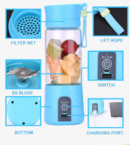 Electric Juice Making Cup pictures & photos