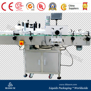 Automatic Adhesive Label Inserting Machine pictures & photos