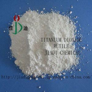 High Quality Raw Material Titanium Dioxide Rutile for Paint R202