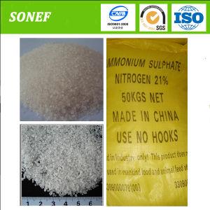 Crystaline Powder Steel Grade or Caprolactam Grade Ammonium Sulphate pictures & photos