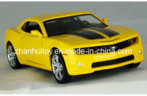 Yellow Toy Car pictures & photos
