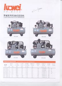 Oil Free (HV-0.42/8) Air Compressor