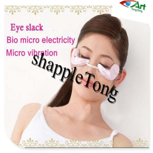 Eye Slack Eye Line Removing Eye Wrinkle Removing Kit pictures & photos