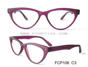 Good Quality Reading Glasses in Stock pictures & photos
