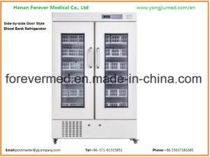 Big Capacity 4 Degree Cebtigrade Cold Chain Blood Bank Refrigerator pictures & photos