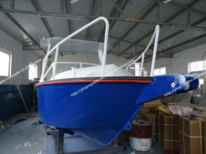 Beautiful Aluminum Alloy Fishing Boat by Five Persons pictures & photos