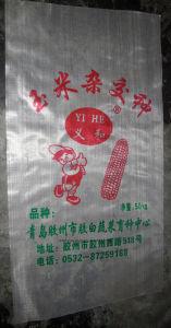 High Quality Transparent Plastic PP Woven Bag pictures & photos