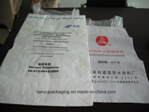 White Kraft Waterproof Paper and Plastic Compound Bag pictures & photos