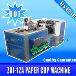 Paper Cup Making Machine